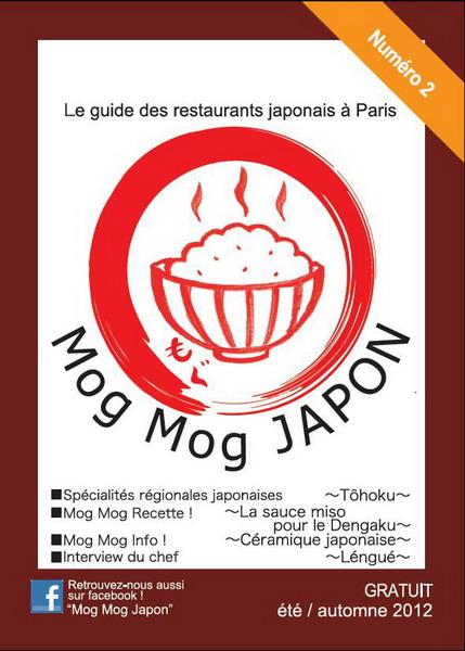 mog mog japon 2