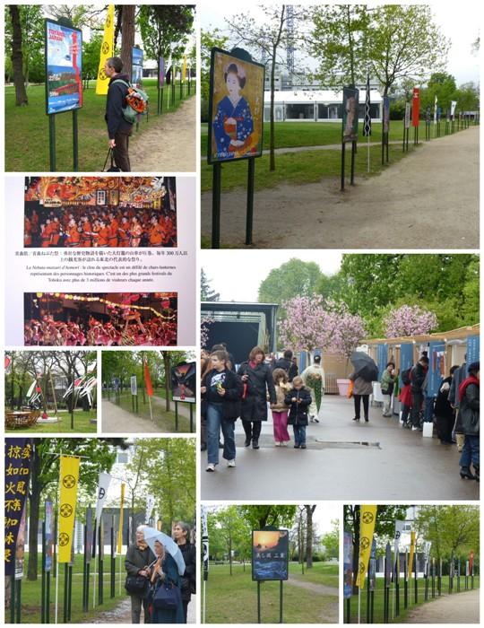 expo affiche jardin acclimation 2012