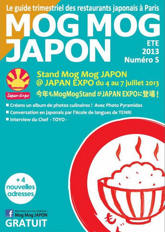 MOG MOG JAPON5